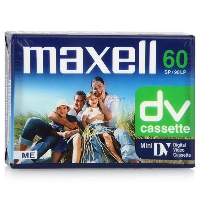 Kasete, MAXELL, MAXELL DVM BAND 60MIN, (new)